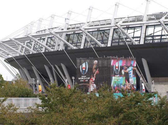 10月21日(2019) 味の素スタジアム:ラグビーW杯2019の準々決勝の一戦が行われた味の素スタジアム。一夜明けた今日は「つわものどもの夢の跡」となっていました。日本の大健闘に拍手です。感動をありがとう!