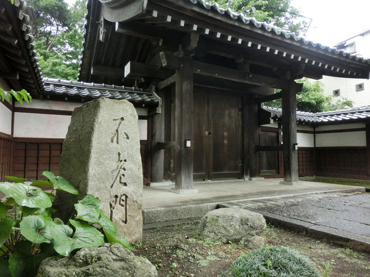 6月9日(2016) 三光院の不老門:小金井市にある臨済宗のお寺。精進料理(予約制)が食べられることで有名ですね。6月7日撮影