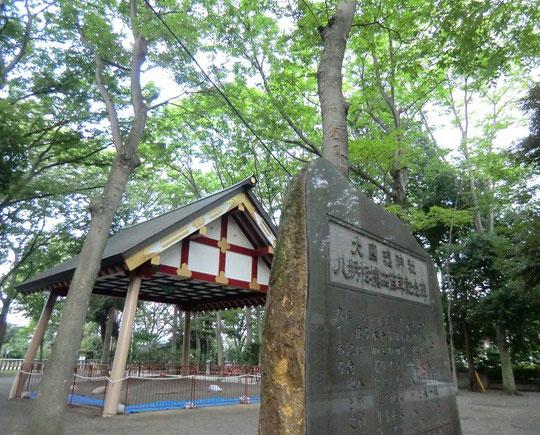 9月21日(2012) 八朔相撲四百年記念碑と相撲場(大國魂神社:府中市)