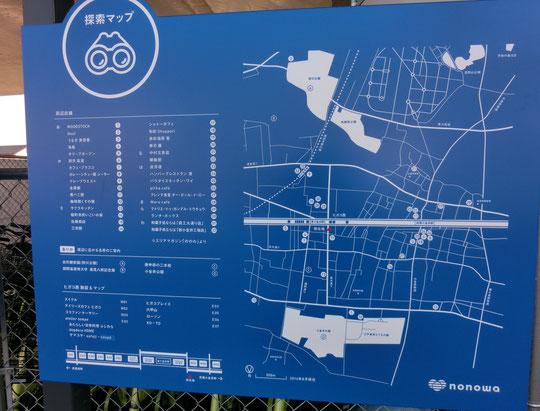 ●外には「探索マップ」の大きな表示看板が。これを見ると小金井公園や野川公園への道順が一目で分かります。小金井公園は、東大通をまっすぐ北に向かいます