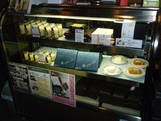 中に入ると北海道のスイーツやお土産がそろっております。