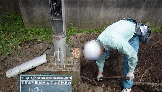 電気のことは、電気屋さんにお・ま・か・せ(^_^)