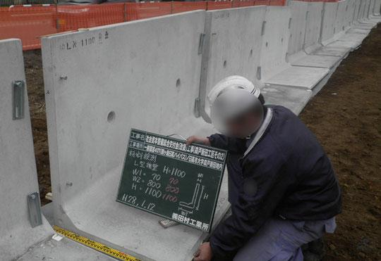 ~道路を造ろう~【森戸新田工区の場合】敷モルタル1