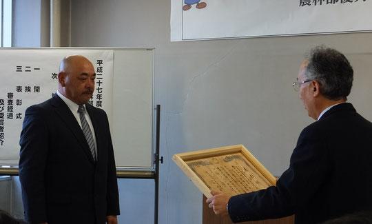 木枠に入った木製紙の表彰状です。