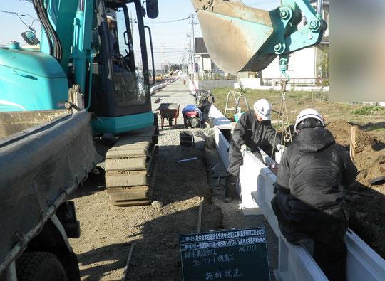 ~道路を造ろう~【森戸新田工区の場合】排水構造物7