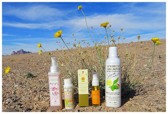 🔔 アリゾナ州ハクアハラヴァレー原産の原種ホホバオイル(純粋種Sayuri原種ホホバ)配合のスキン・ヘアケアアイテムです。毎日のスキン&ヘアケアに。