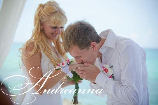 Кубинская свадьба))