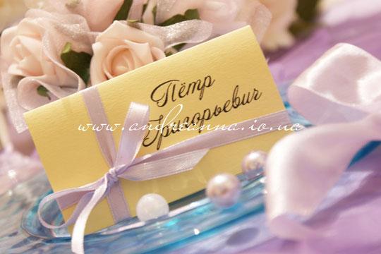 Рассадочная карточка №2 (в любом желаемом цвете) 10 грн