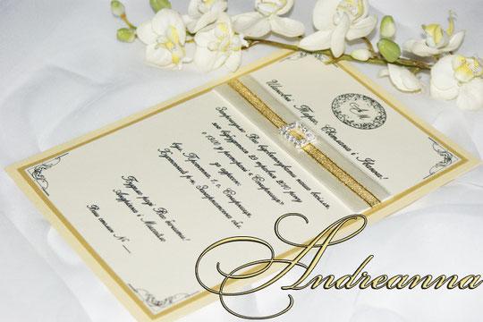 Пригласительная «La Dolce Vita» с пряжкой, золотой лентой и  бумагой (выполняется в любом цвете) 35грн (без пряжки, с бантом 25 грн)