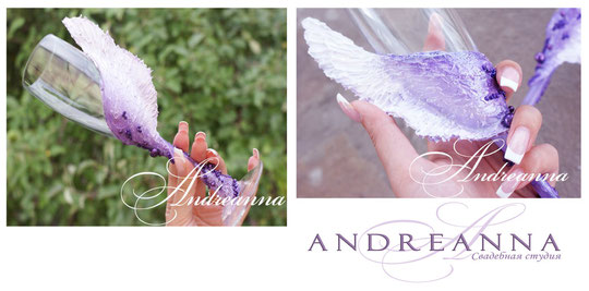 «Крылья ангела» 800 грн, авторская, эксклюзивная работа. Возможно создание в одном стиле  свечи, шампанского и т.д.. Крылья могут быть любого желаемого цвета