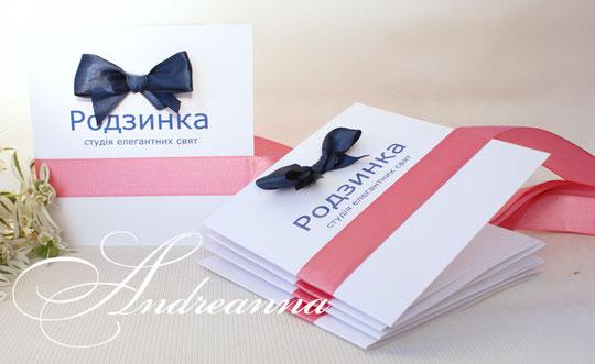 Фирменная упаковка для студии, на 2 диска (в корпоративном стиле, с логотипом, или в свадебном стиле, с инициалами и датой свадьбы) стоимость 35грн.