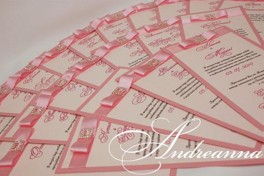 Пригласительная Одри (розовые) в любом желаемом цвете 25грн (без пряжки 20грн/шт)