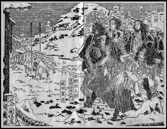 櫻田血染の雪(東川寺蔵)