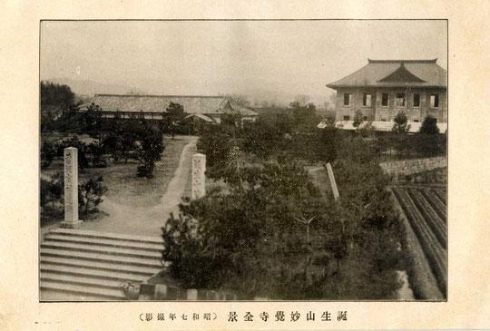 誕生山明覚寺全景