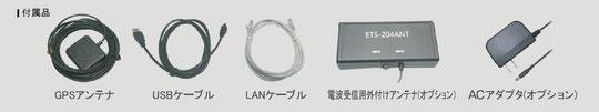 小型 電波時計・GPS NTPサーバー ETS-204 付属品