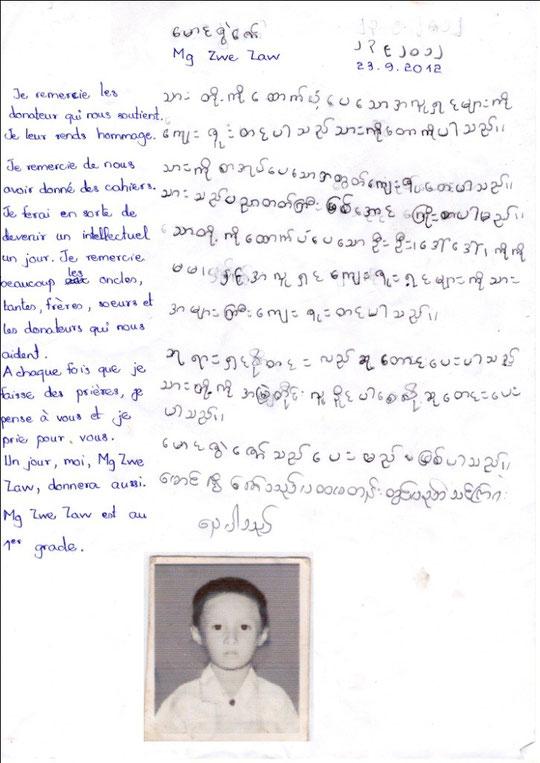 Mg ZWE ZAW - garçon - 8 years  (21.9.2004) - CE1 - 2 FRÈRES ET SOEURS - REVENUS DU FOYER : 55 €.