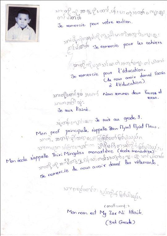 ZAR NI HTAIK - garçon - 7 years (24.8.2004) - CE2 - DEUX FRÈRES ET SOEURS - REVENUS DU FOYER : 70 €.