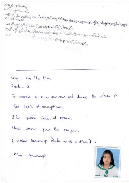 Ma ZIN MAR HTWE - fille- 7 years (23.11.2005) - CE2 - 3 FRÈRES ET SOEURS - REVENUS DU FOYER : 80 €.