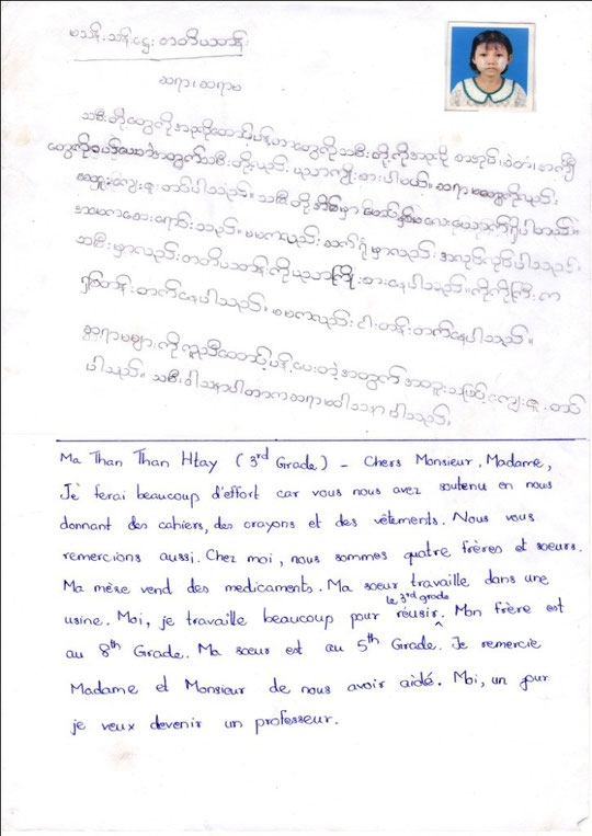 Ma THAN THAN HTAY - fille - 8 years (19.1.2004) - CM1 - 3 FRÈRES ET SOEURS - REVENUS DU FOYERS : 65 €.