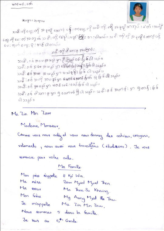 Ma ZIN MIN ZAW - fille - 10 years (22.11.2002) - CM2 - 2 FRÈRES ET SOEURS - REVENUS DU FOYER : 55 €.