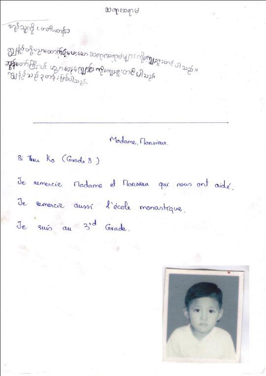 Mg SI THU KO - garçon - 8 years (20.1.2004) - CE2 -  REVENUS DU FOYER : 55 €.