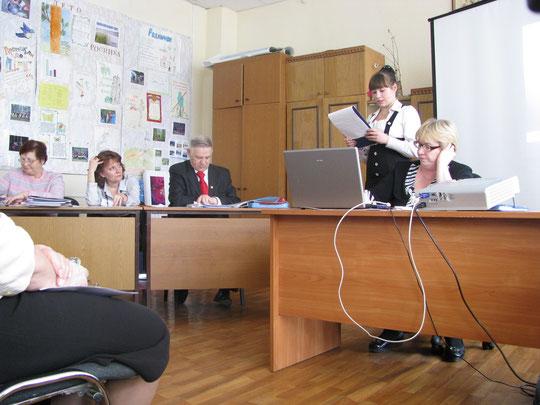 """2011 Областной конкурс """"Мы уральцы!"""""""