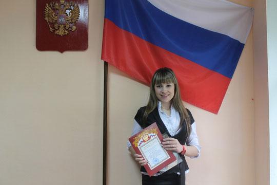 """Москва """"Отечество 2012"""""""