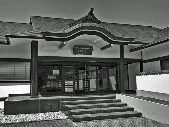 Eko Haus III