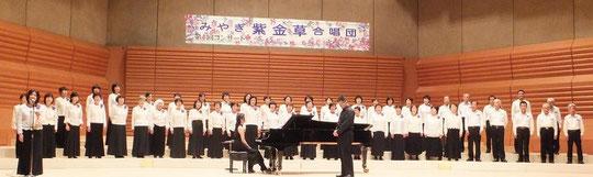 2013.7.6 第4回コンサート 青年文化センターにて