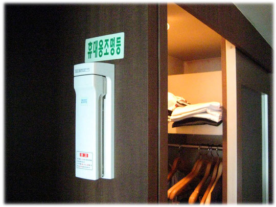 This photo shows an electric torch light or flashlight at a Seoul hotel room. Many hotels in South Korea have torches for the safety of their guests. Bild von einer Taschenlampe in einem Hotelzimmer.