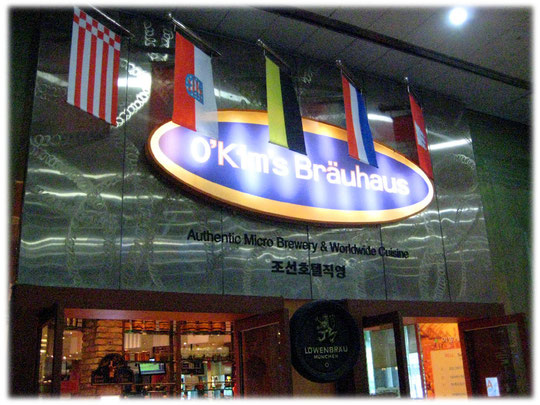 Photo of German word Bräuhaus, found at Coex mall, Gangnam district. It is a German restaurant with German food. Bild vom Bräuhaus wo man Bratwurst und Sauerkraut und German beer in Seoul essen kann.