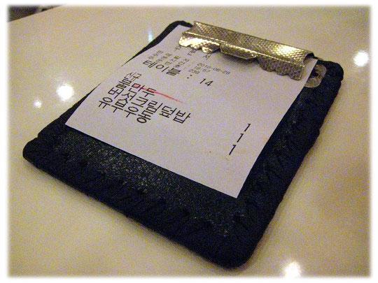 Photos of a bill which you get after you finished eating your dish at the restaurant. Bild von einer Rechnung die man als Gast bezahlen sollte