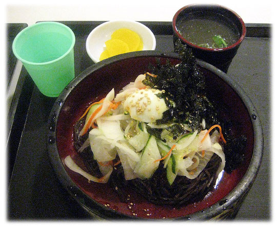 Pictures and images about Korean food Bibim guksu Bibimbap. We had it at a nice restaurant in the middle of Seoul. Bild von dem Gericht Bibim guksu. Aus der asiatischen Küche mit schwarzen Nudeln.