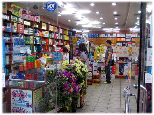 Photo of a pharmacy shop in Seoul in a big shopping street. Bild einer Apotheke und einem Geschäft und Laden in Seoul.