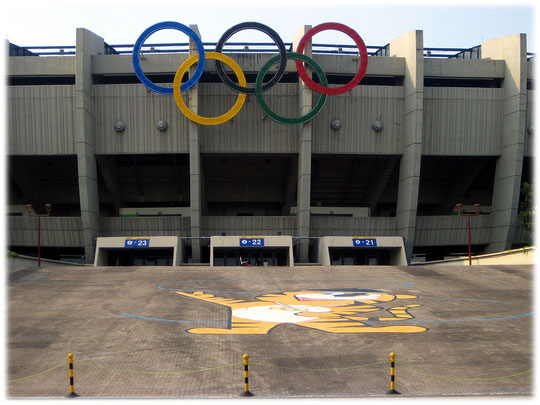 The picture shows the 1988 Seoul Olympic Games Sports Stadium with the main entrance and the painting of the mascot Hodori or Hosuni in front of. Bild vom 1988 Olympiastadium und dem Tiger Maskottchen