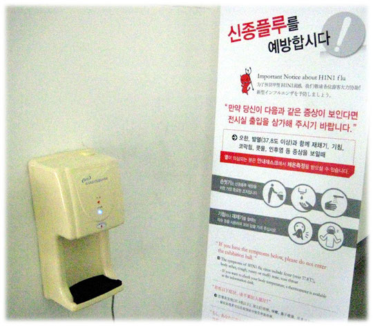 On this photo you can see an interesting disinfection machine for H1N1 flu. Those machines stand everywhere in South Korea. Foto von einer Desinfektionsmaschine die überall in Südkorea herumstehen.