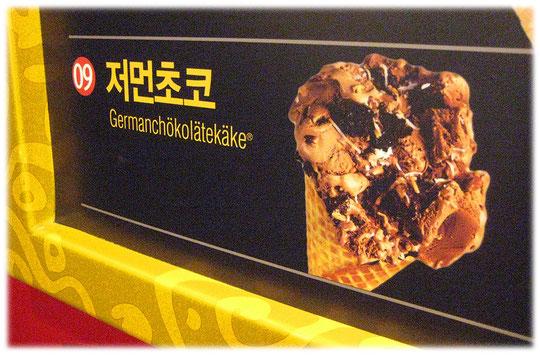 Pictures of a korean icecream at a seoul icecream shop. The name is copied from Germany. Fotos von deutschem Eis und deutscher Eiscreme in einer koreanischen Eisdiele in Korea