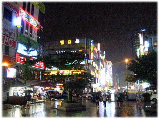 Photo about the neon lights which Korean people like very much! Bilder von der Neonbeleuchtung in den Straßen der Hauptstadt. Die Koreaner mögen Neonlichter sehr gerne und fast jede Werbung ist Neon!