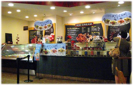 Photo of an ice-cream-shop at the Gangnam shopping district. Bild von einer Eisdiele im Gangnam Einkaufs Zentrum mitten in der Stadt.