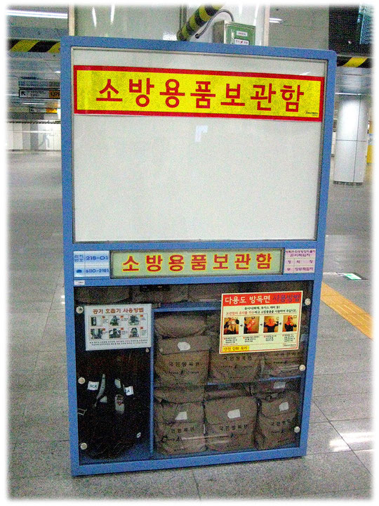 This photo shows gas masks at a Seoul subway station in South Korea. Foto von Gasmasken in der U-Bahn Station in Seoul.