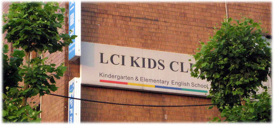 Picture of a German Kids Kindergarten and Elementary English School - Bild eines deutschen Kindergartens in deutscher Schrift in Seoul, Südkorea.