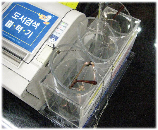 Photo of glasses at a Seoul bookstore. Tourists, travelers and local Koreans can use the glasses to read the computer screen information. Bild von Brillen in einem Buchgeschäft.