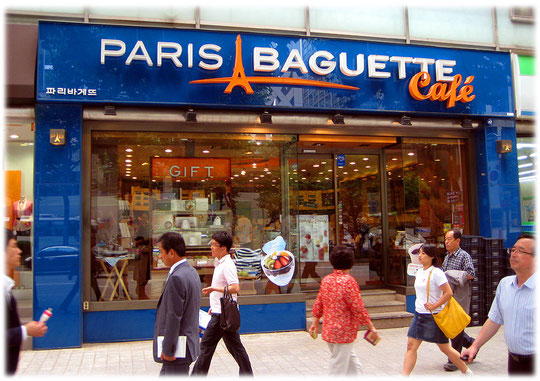 Photo of Cafe where you can buy bread toast and baguette at the Paris Baguette shop at the Gangnam shopping district. Bild von einem Verkaufsgeschäft für Brot und Brötchen.