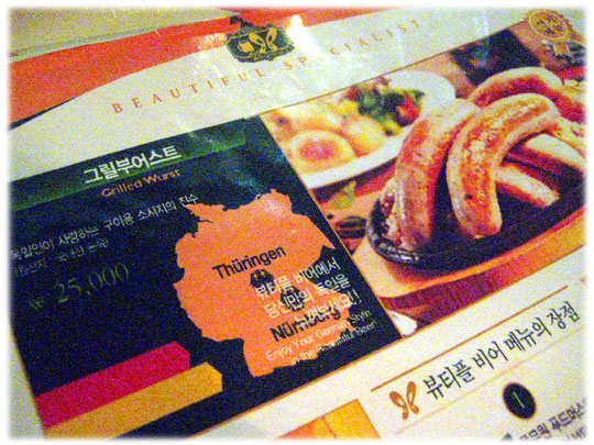 On this photo you can see a German sausage in a German food menu at a Seoul German restaurant. Bild von deutschem Essen und deutscher Bratwurst in einem deutschen Restaurant im Vergnügungsviertel