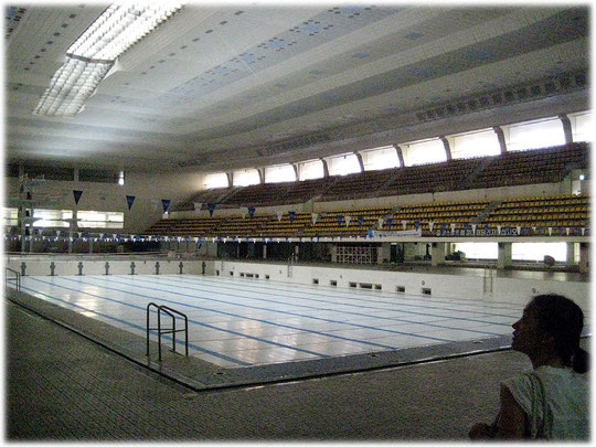 Photo of the Seoul 1988 Olympic swimming pool, used at the Olympiad 1988. The picture shows it under construction. Foto der olympischen Schwimmhalle der 1988er olympischen Spiele in Seoul.
