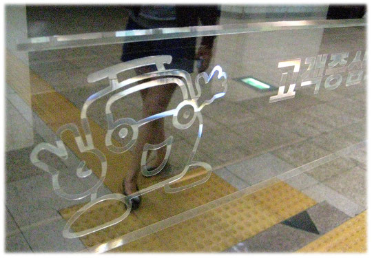 This is an image of a friendly smiling subway logo at Seoul railroad station. Bild des Seoul U-Bahn-Logos.