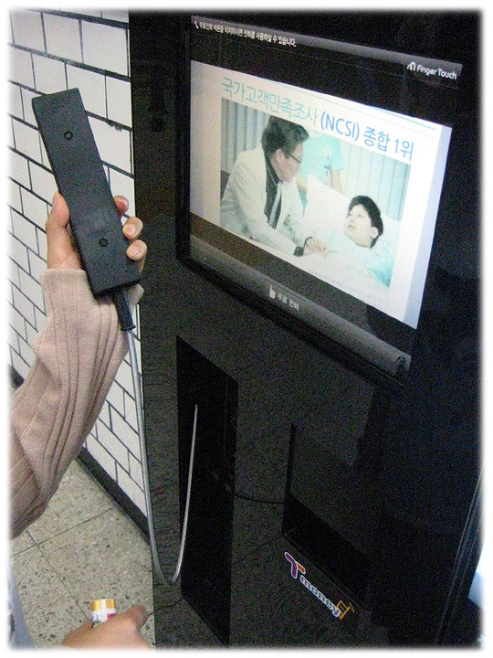 This photo is a telephone at a Seoul station where you can make free calls through South Korea.