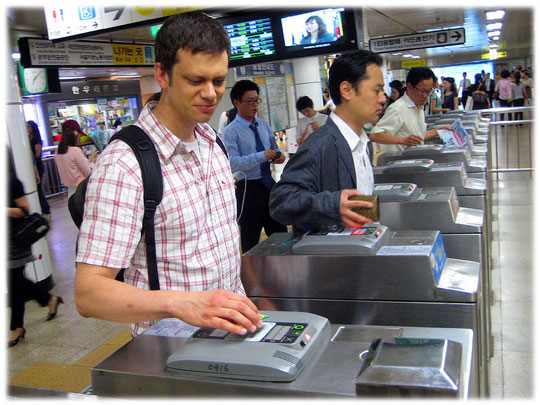 On this photo you see the subway ticket checking machine.