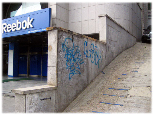 Photo about the only graffiti I could find in Seoul. Grafiti is typical in Germany. Many german young boys do this in Germany. Bilder von deutschem Graffiti das es sonst nur in Berlin gibt!