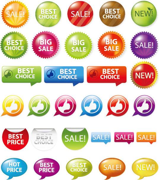 安売りタグ・ステッカー・吹き出し Sale Shopping Tags and Signs Vector Graphics
